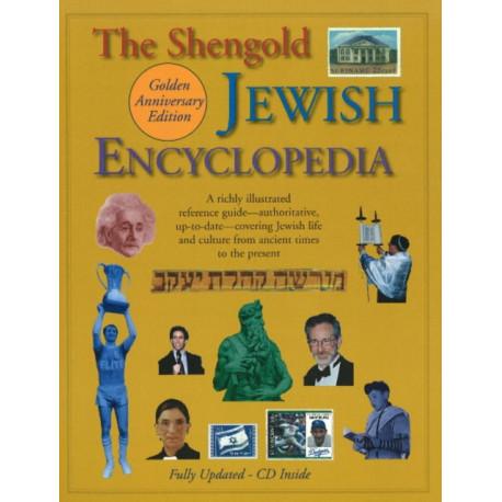Shengold Jewish Encyclopedia: Golden Anniversary Edition