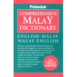 English-Malay and Malay-English Comprehensive Dictionary