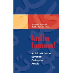Kullu Tamam!: An Introduction to Egyptian Colloquial Arabic