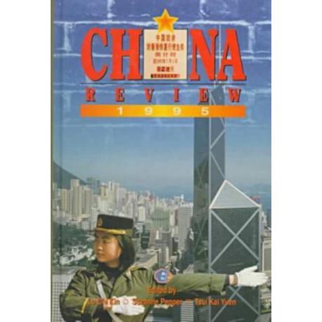 China Review 1995